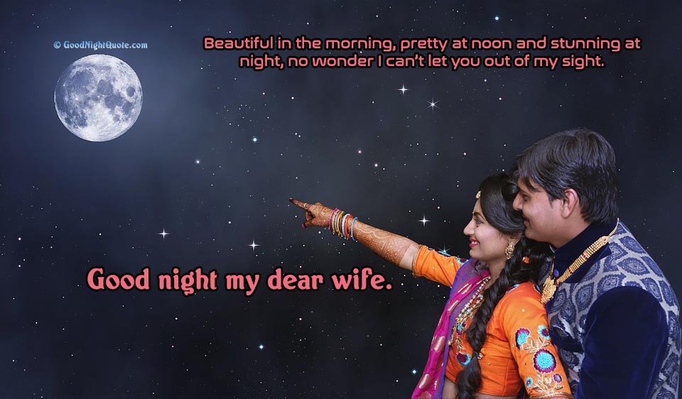 Good Night HD Images - Good night my dear wife Quote